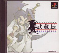 Brave Fencer Musashiden