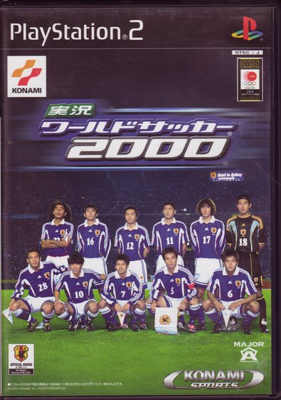 ISS 2000
