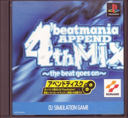 Beatmania Append 4th Mix – The Beat Goes On