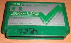 Mah-Jong