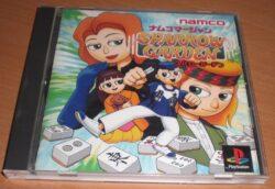 Sparrow Garden: Namco Mahjong