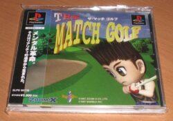 The Match Golf