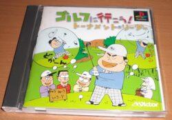 Tournament Leader Golf