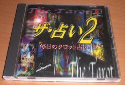 Uranai 2, The: Mainichi no Tarot Uranai