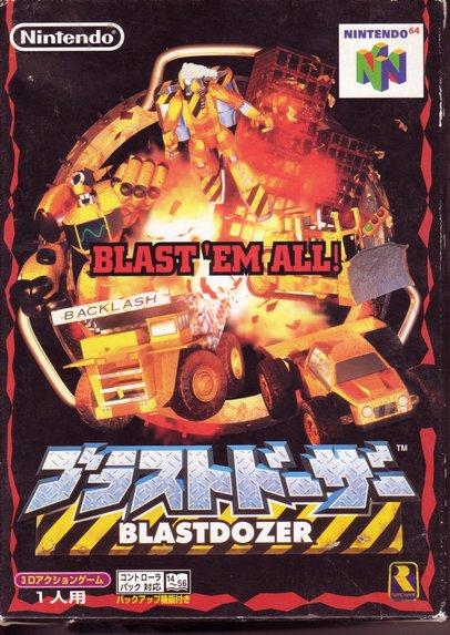 Blastdozer