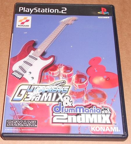 Guitar Freaks 3rd Mix & Drummania 2nd Mix
