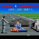 Chase HQ Plus SCI (Sega Saturn) Screenshots (8)