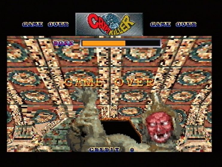 Crypt Killer (Sega Saturn) Screenshots (17)