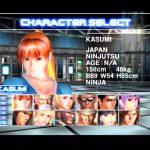 Dead Or Alive 2 (Dreamcast) Screenshots (2)