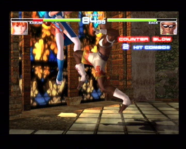 Dead Or Alive 2 (Dreamcast) Screenshots (4)