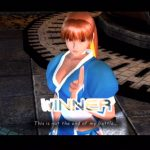 Dead Or Alive 2 (Dreamcast) Screenshots (8)