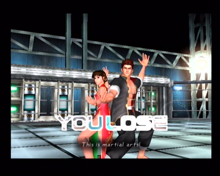 Dead Or Alive 2 (Dreamcast) Screenshots (20)