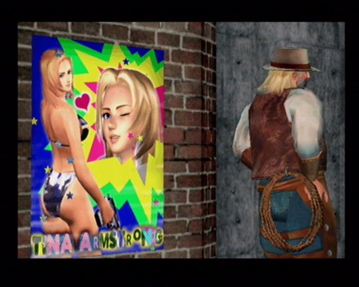 Dead Or Alive 2 (Dreamcast) Screenshots (25)