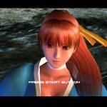 Dead Or Alive 2 (Dreamcast) Screenshots (31)