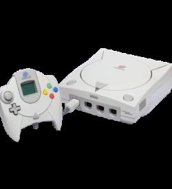 Dreamcast Hardware