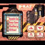 Dynamite Cop (Dreamcast) Screenshots (2)