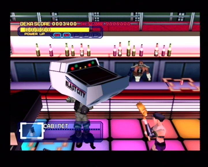 Dynamite Cop (Dreamcast) Screenshots (6)
