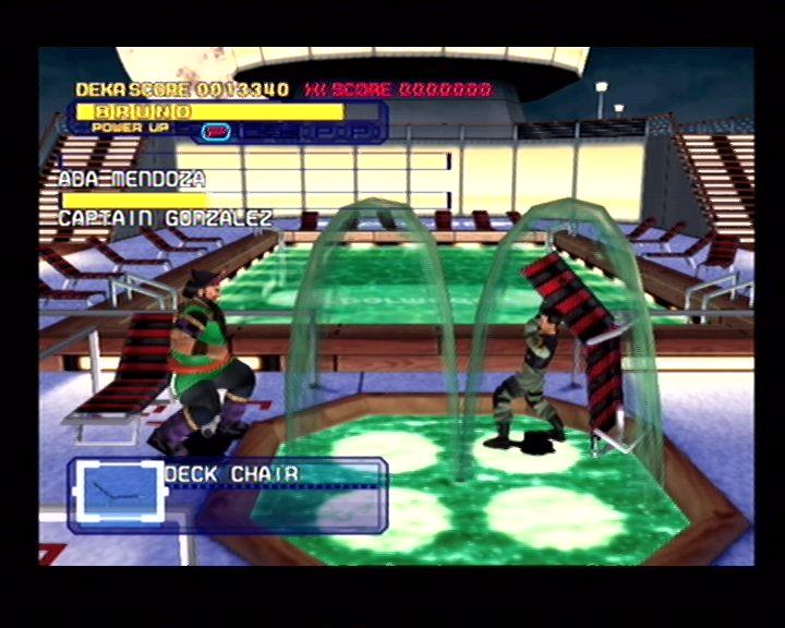Dynamite Cop (Dreamcast) Screenshots (9)