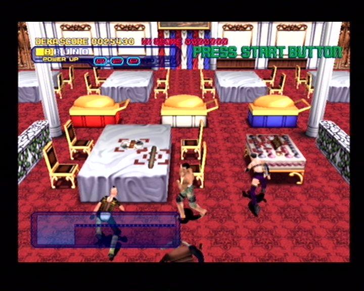 Dynamite Cop (Dreamcast) Screenshots (17)