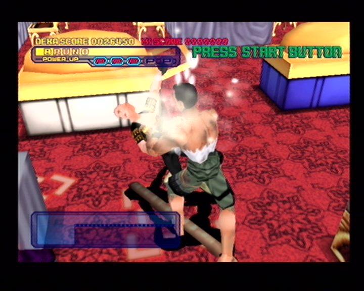Dynamite Cop (Dreamcast) Screenshots (18)