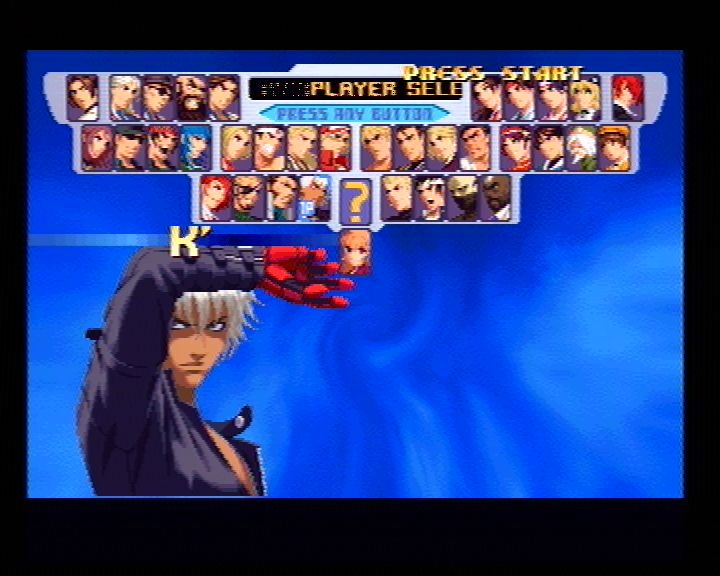 King of Fighters 2000/2001 (Playstation 2) Screenshots (3)