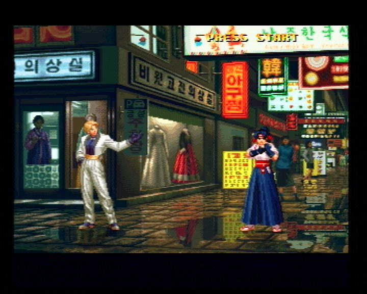 King of Fighters 2000/2001 (Playstation 2) Screenshots (4)