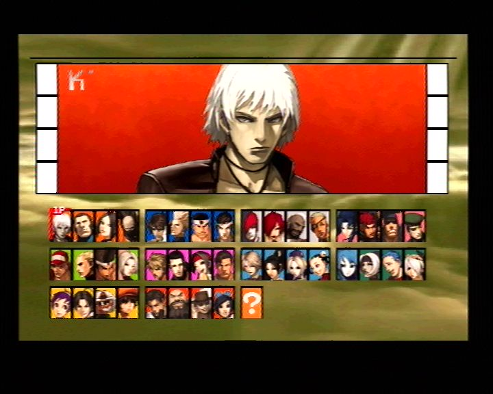 King of Fighters 2000/2001 (Playstation 2) Screenshots (20)