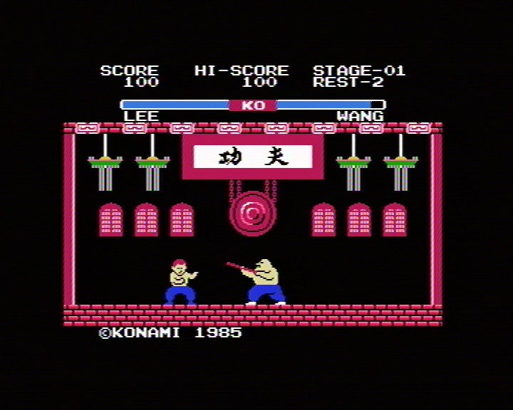 Konami Antiques MSX Collection (Saturn) Screenshots (5)