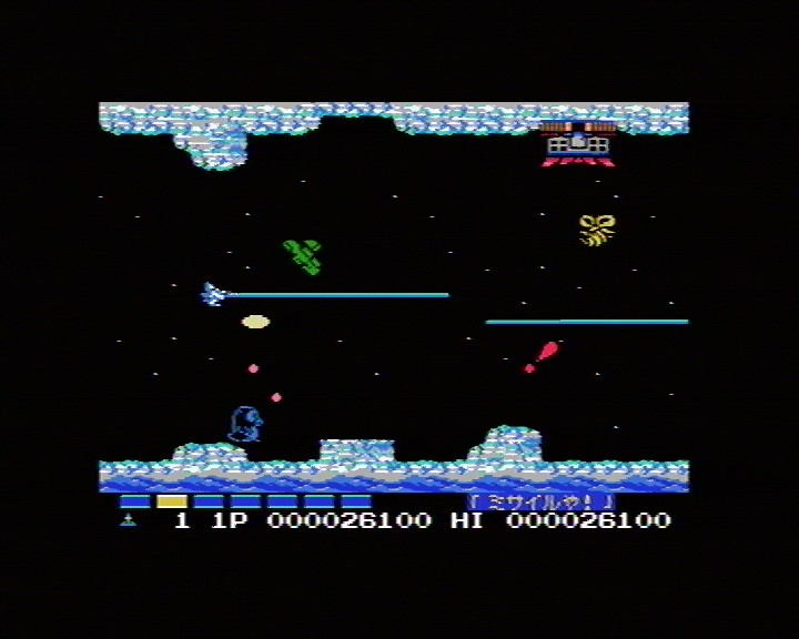 Konami Antiques MSX Collection (Saturn) Screenshots (12)
