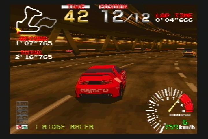 Namcollection (Japanese Playstation 2) Screenshots (5)