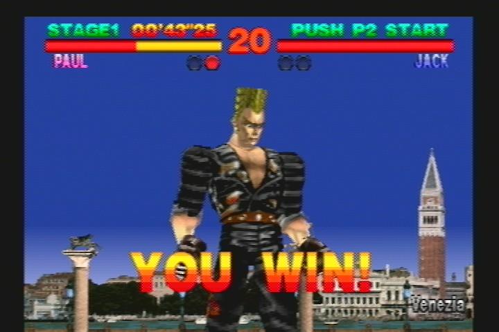 Namcollection (Japanese Playstation 2) Screenshots (11)
