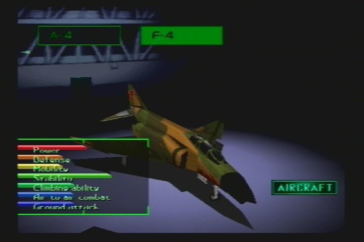 Namcollection (Japanese Playstation 2) Screenshots (14)