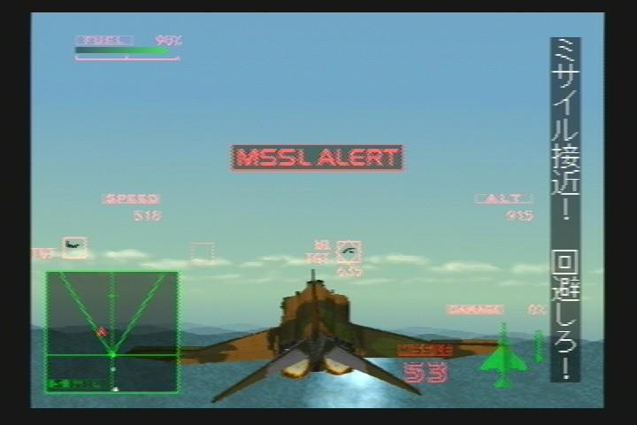 Namcollection (Japanese Playstation 2) Screenshots (16)