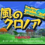 Namcollection (Japanese Playstation 2) Screenshots (18)