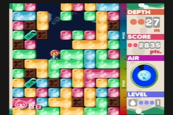 Namcollection (Japanese Playstation 2) Screenshots (27)
