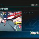 Namcollection (Japanese Playstation 2) Screenshots (34)