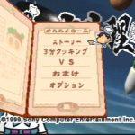Ore No Ryouri Screenshots 15