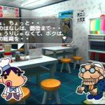 Ore No Ryouri Screenshots 14