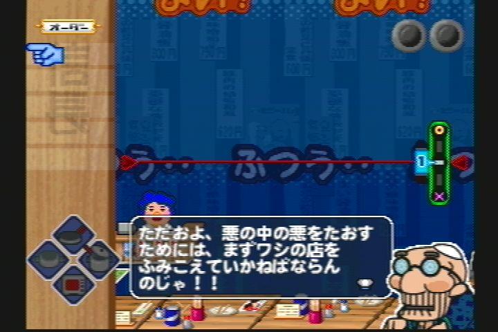 Ore No Ryouri Screenshots 13