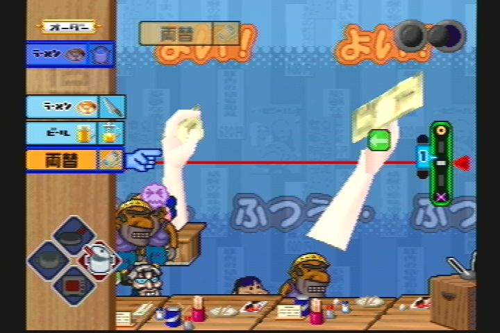 Ore No Ryouri Screenshots 10