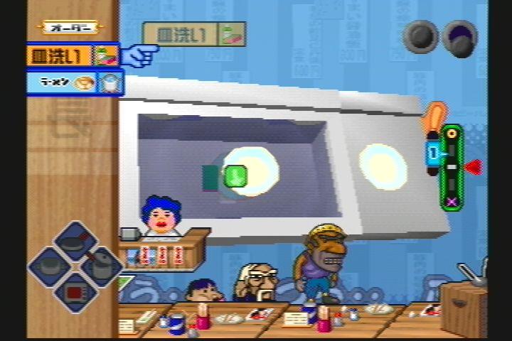 Ore No Ryouri Screenshots 9