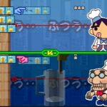 Ore No Ryouri Screenshots 7