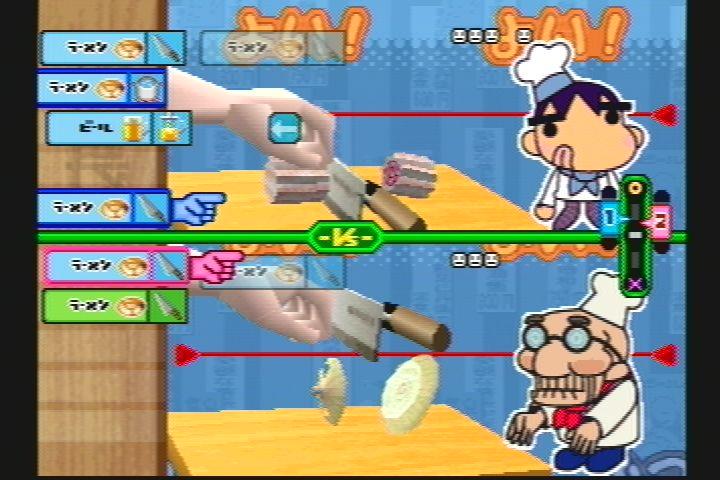 Ore No Ryouri Screenshots 5