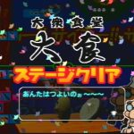 Ore No Ryouri Screenshots 4