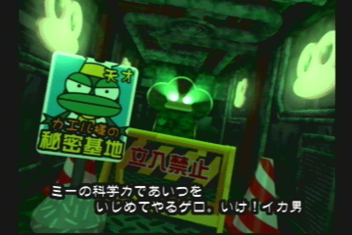Ore No Ryouri Screenshots  3