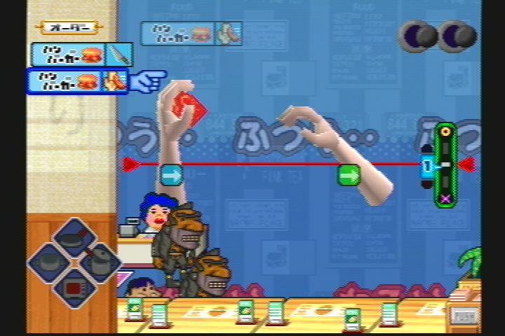Ore No Ryouri Screenshots 1