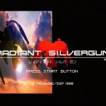 Radiant Silvergun (Saturn) Screenshots (1)