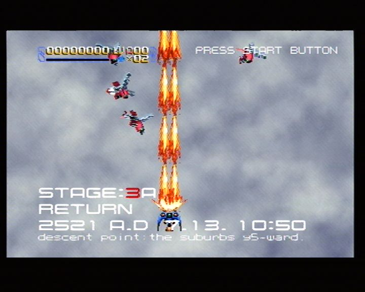 Radiant Silvergun (Saturn) Screenshots (4)