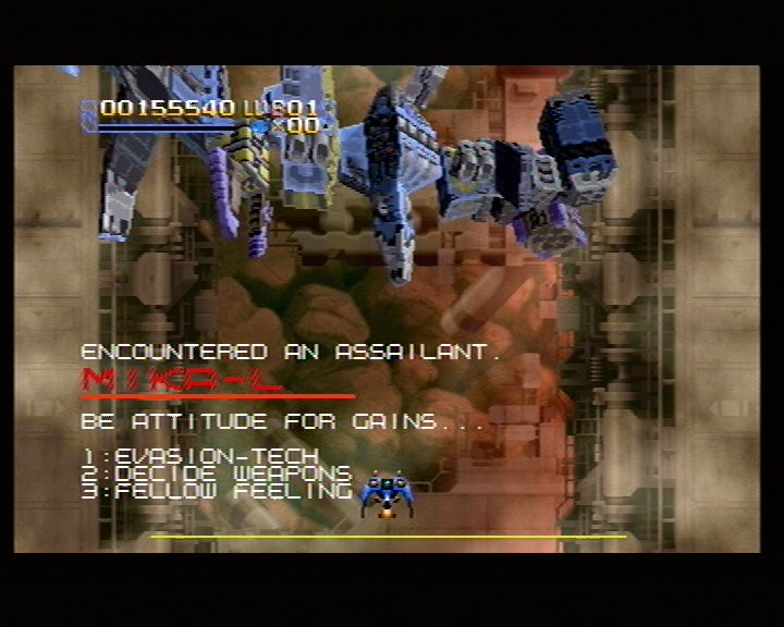 Radiant Silvergun (Saturn) Screenshots (8)