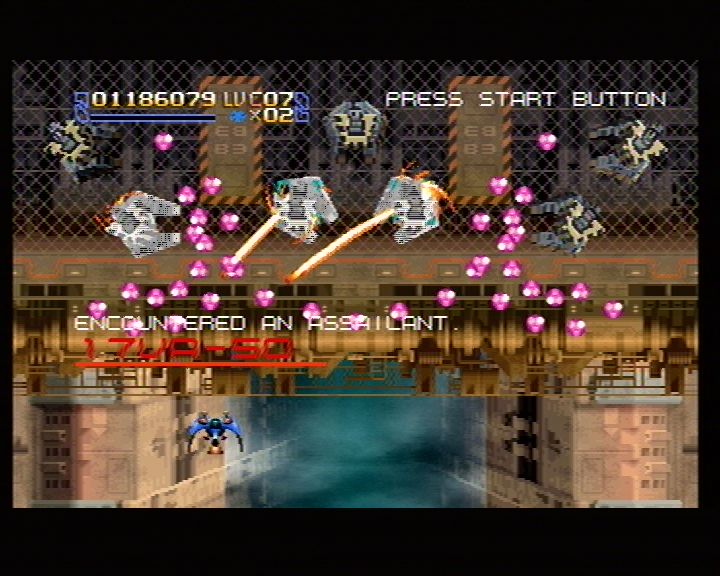 Radiant Silvergun (Saturn) Screenshots (15)